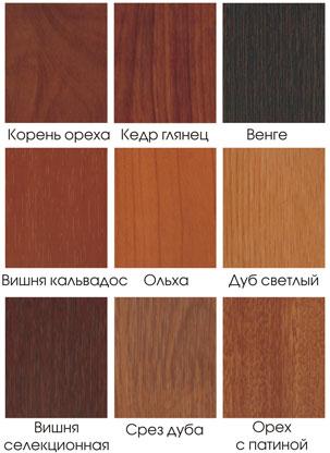 Вся цветовая гамма ламината